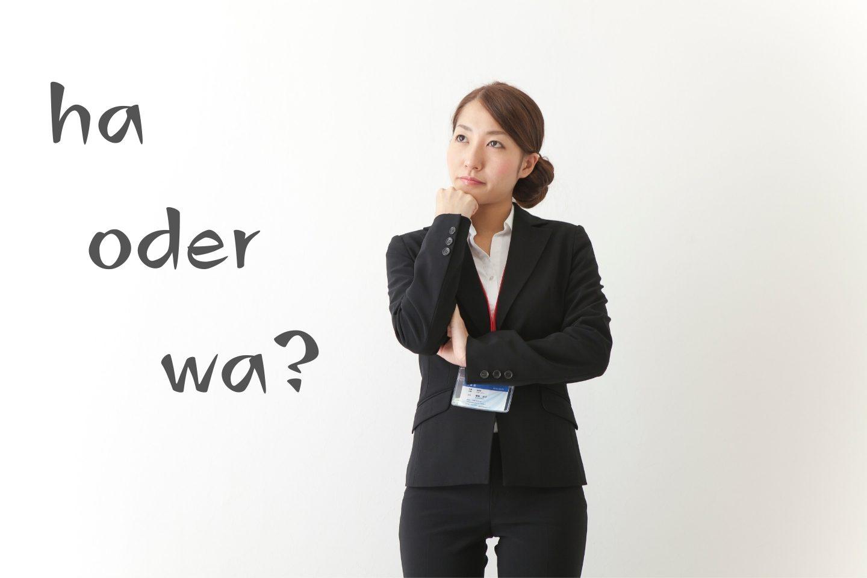 Japanisch lernen: Die Themenpartikel