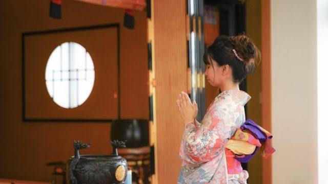 Das japanische Neujahrsfest
